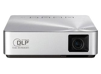 424170-asus-s1-mobile-led-projector